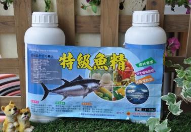 特級魚精 雜項有機液肥