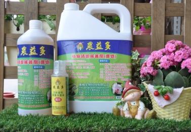 農益多  農皂   天然   植物清潔展著劑