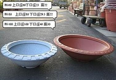 塑鋼盆   BI飛碟盆系列  (3個尺寸)