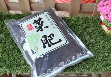 菜肥 雜項有機質肥料