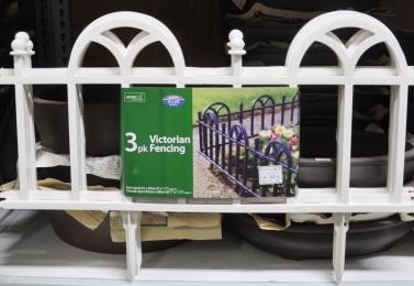 維多利亞籬笆
