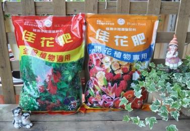 福壽佳花肥  混合有機質肥料