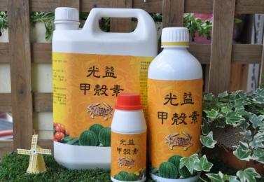 光益甲殼素 家庭園藝複合肥料 可當保鮮劑